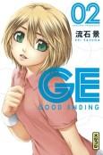 good-ending-2-kana